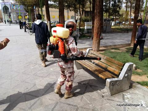 حوزه مقاومت بسیج امام حسن مجتبی(ع) نجف آباد