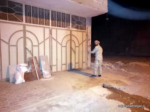 حوزه مقاومت بسیج امام سجاد(ع) یزدانشهر نجف آباد (۹)