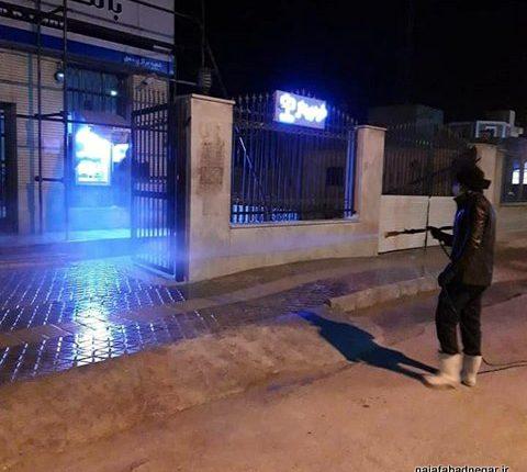 حوزه مقاومت بسیج امام محمد باقر(ع) دهق نجف آباد