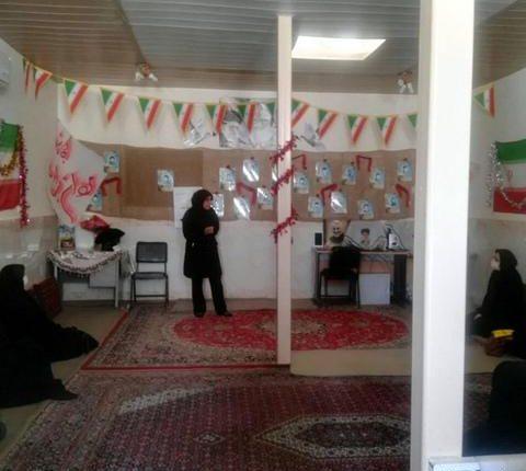 حوزه مقاومت بسیج حضرت زهرا(ع) نجف آباد
