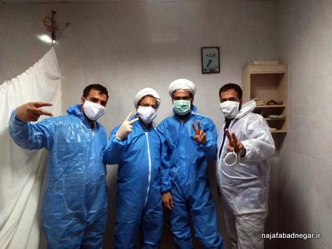 طلاب نجف آبادی در مبارزه با ویروس منحوس (۱)