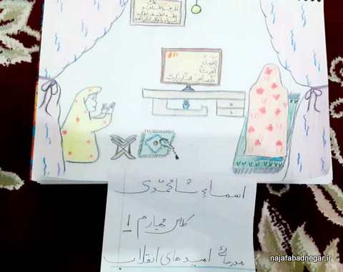 اسما شاه محمدی چهارم 2