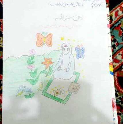 فاطمه زهرا انتشاری ششم 2