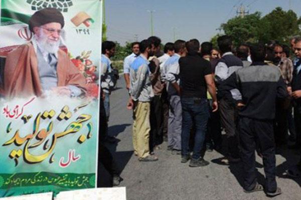 تعطیلی دوباره کارخانه کاشی اصفهان در نجف آباد