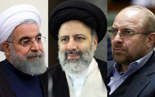 نامه قوای مقننه و قضائیه به رهبر انقلاب درباره طرح نفتی صحت دارد؟