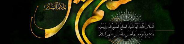 مسلم ابن عقیل شب اول محرم