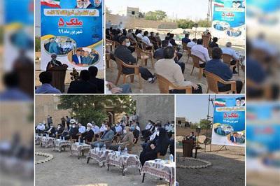 آیین کلنگزنی آموزشگاه ۱۲ کلاس ملک ۵ برگزار شد