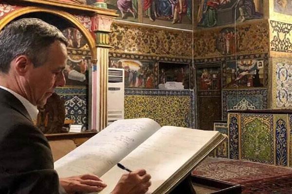 اصفهان مرواریدی در خاورمیانه است