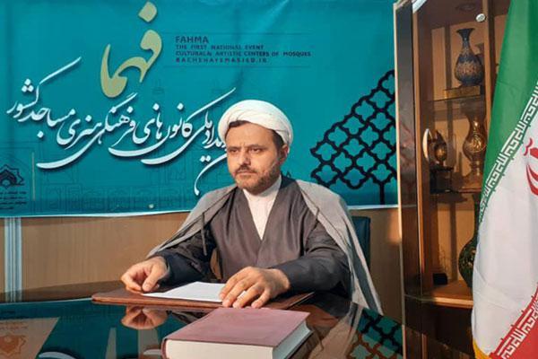 توزیع ۳ تن گوشت نذری بین نیازمندان توسط کانونهای مساجد اصفهان