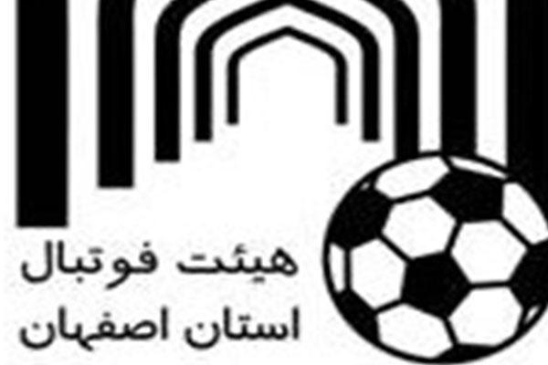 دلیل-طولانی-شدن-برگزاری-انتخابات-هیئت-فوتبال-اصفهان-از-زبان-دبیر-هیئت-اعلام-شد