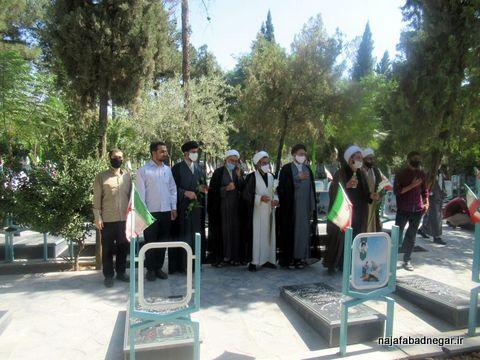 طلاب بسیجی نجف آباد در گلستان شهدا