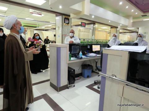 بازدید از بیمارستان فاطمه الزهرا روز پرستار