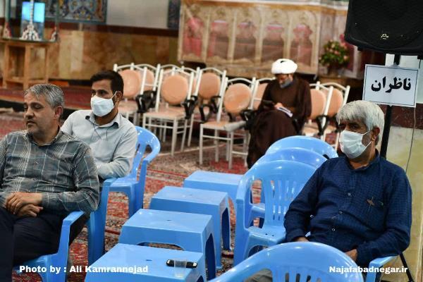 تصاویر جلسه قرارگاه مردمی انتخابات شورای اسلامی نجف آباد خرداد 1400