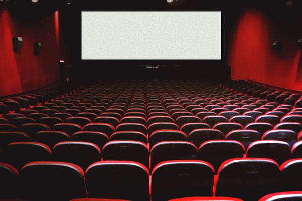 پردیس سینمایی نجف آباد