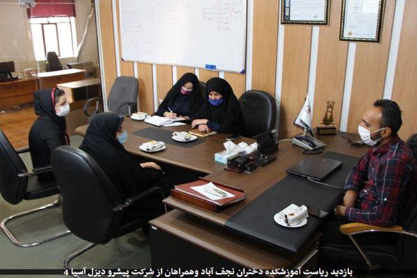 بازدید-ریاست-آموزشکده-دختران-نجف-آباد-وهمراهان-از-شرکت-پیشرو-دیزل-آسیا