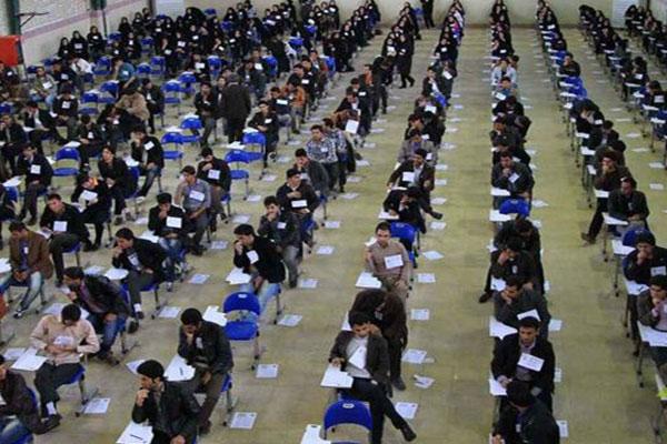 برگزاری آزمون جامع دکتری با حضور ۲۴۹ متقاضی در دانشگاه آزاد اسلامی نجفآباد