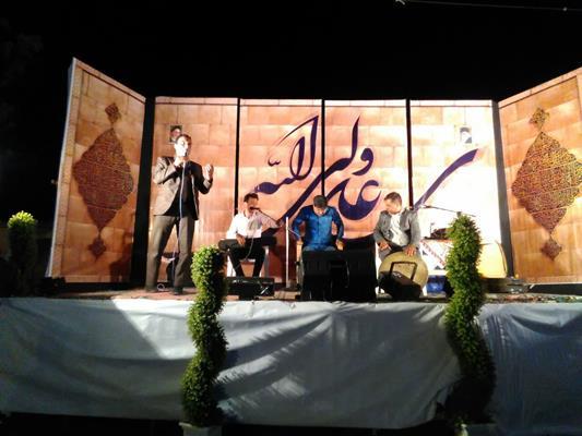 جشن عید غدیر ۱۴۰۰ در ویلاشهر