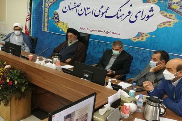 جلسات-شورای-فرهنگ-عمومی-اصفهان-به-صورت-منظم-و-ماهانه-برگزار-میشود