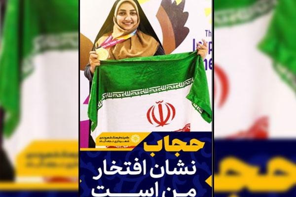 رونمایی-از-«عفاف-و-حجاب»-در-تابلوهای-فرهنگ-شهروندی