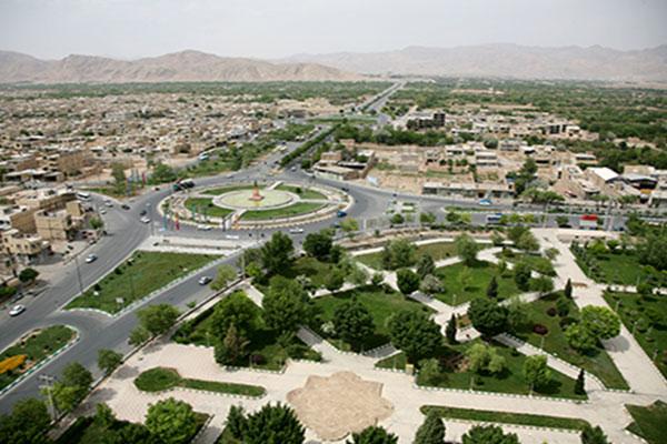نجف آباد، پایتخت ایثار، جهاد و شهادت
