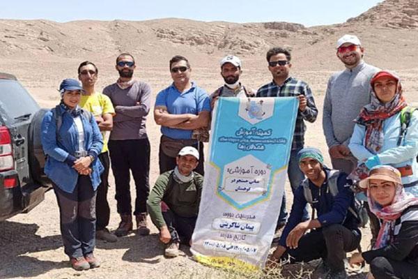 برگزاری دوره آموزشی مبانی جستجو در کوهستان