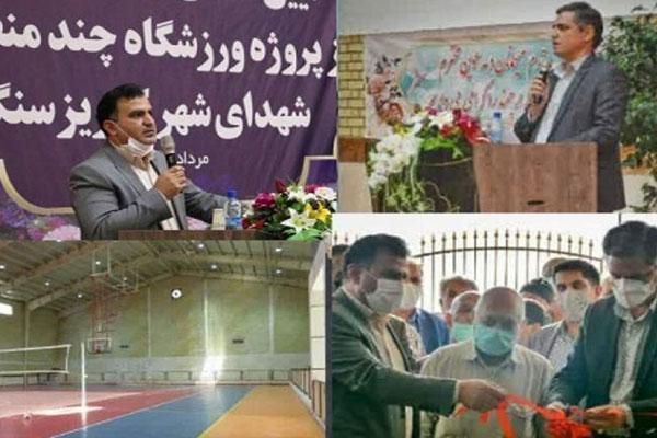سالن-ورزشی-چندمنظوره-ورزشگاه-شهدای-کهریزسنگ-نجف-آباد-افتتاح-شد