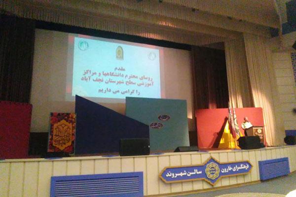 مراسم-تکریم-و-معارفه-فرماندهی-انتظامی-شهرستان-نجف-آباد-۱۴۰۰