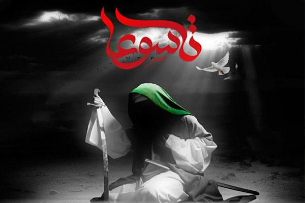 مشارکت-در-مراسمهای-عزاداری-امام-حسین(ع)-به-معنای-حضور-در-حادثه-عاشورا